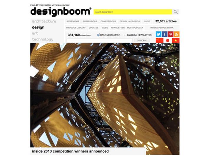 2013-aout-parution-designboom-concours-inside-tabouret-ydin-inoow-design