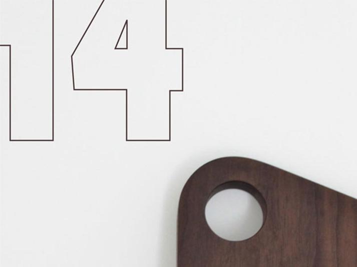 2014-janvier-nouvelle-annee-nouveau-site-inoow-design-1